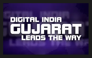 Digital Gujarat Film
